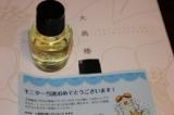 大島椿オイルの画像(2枚目)