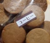 『豆乳おからクッキーBITTER(ビター)』はとっても美味しい♪の画像(4枚目)