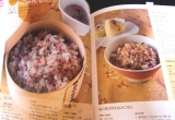 海の精★おいしい漬物料理術★