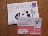 株式会社エクセレントメディカルの美容医療情報紙「Evidenstyle」美白特集