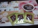 極選上海康茶(ごくせんしゃんはいこうちゃ)の画像(1枚目)