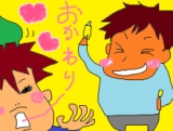 【モニプラ:C1000ビタミンレモン】の画像(4枚目)