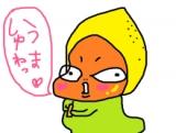【モニプラ:C1000ビタミンレモン】の画像(5枚目)