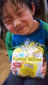 【モニプラ:C1000ビタミンレモン】の画像(3枚目)