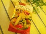 野菜ブイヨンの画像(1枚目)