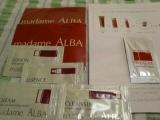 マダム・アルバ基礎化粧品をお試ししてみました。の画像(1枚目)