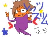 【モニプラ:ラカントすき焼きのたれ】の画像(6枚目)