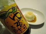 井村屋「美し豆腐」の画像(5枚目)