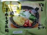 口コミ記事「きねうち麺で冷麺」の画像