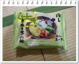 口コミ記事「夏が来ました~きねうち麺冷やし中華麺」の画像