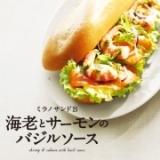 ~◆これ美味しそうだよ!◆~の画像(1枚目)