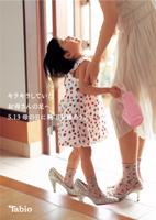 「さらに美しく輝くために☆貴妃コラーゲン」の画像(4枚目)