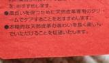 「アーチフィッタープレミアム☆愛用中!」の画像(5枚目)