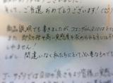 ☆ J-サプリ コエンザイムQ10の口コミ