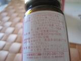 活性型コエンザイムQ10