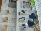 藍染石けん blue moonの画像(2枚目)