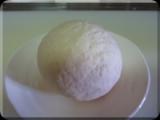 ADEKAのβグルカン入り大麦粉レシピの画像(2枚目)