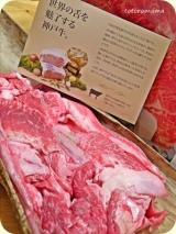 「神戸元町辰屋の「神戸牛 すじ肉」で煮込み!!|totoromamaのパン作り&子育て」の画像(3枚目)