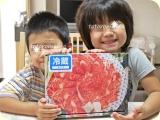 「神戸元町辰屋の「神戸牛 すじ肉」で煮込み!!|totoromamaのパン作り&子育て」の画像(8枚目)