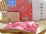 「神戸元町辰屋の「神戸牛 すじ肉」で煮込み!!|totoromamaのパン作り&子育て」の画像(2枚目)