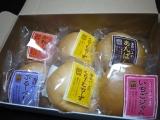 【モニター】温泉パン と あずきバーの画像(5枚目)