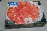 「辰屋の神戸牛すじ肉☆」の画像(1枚目)