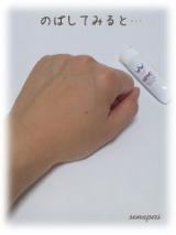 塗るほどに肌が喜ぶ♪☆薬用MSミネラルファンデ &MSミネラルパウダーの画像(4枚目)