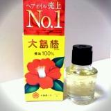 【美】大島椿 椿油100%の画像(2枚目)