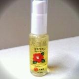 【美】大島椿 椿油100%の画像(3枚目)