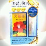 【美】大島椿 椿油100%の画像(1枚目)