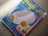 「ダニ退治シート」を使い始めてみました(^▽^)の画像(1枚目)