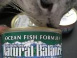 ナチュラルバランス キャットウェットフード缶の画像(4枚目)