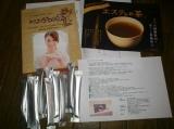 ダイエットサポート茶 「コタラヒム」配合 エステのお茶の画像(1枚目)