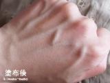 モニプラ★【モニター当選レポ】アンチエイジングゲル「エピジェネ」の画像(5枚目)
