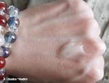 モニプラ★【モニター当選レポ】アンチエイジングゲル「エピジェネ」の画像(4枚目)