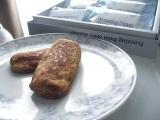 お菓子激戦区、北海道の新しいお菓子!!? 「氷点の物語」をいただいてみました☆の画像(2枚目)