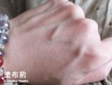 モニプラ★【モニター当選レポ】アンチエイジングゲル「エピジェネ」の画像(3枚目)