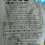 平松商店 おいもやの画像(2枚目)