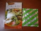 体に優しい【コトコト煮込んだ野菜ブイヨン】をお試し♪の画像(4枚目)