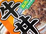 ☆myフォルムdeデコカレー☆の画像(6枚目)