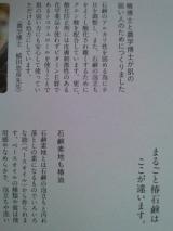 「☆ 椿の泡でもこもこサッパリ~まるごと椿石鹸 ☆」の画像(3枚目)