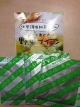 無添加★おいしい 野菜ブイヨンの画像(1枚目)