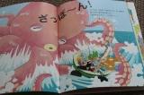 「絵本「モリくんのすいかカー」を読んで。」の画像(3枚目)