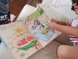 「絵本「モリくんのすいかカー」&スイカの手作りおやつ♪」の画像(2枚目)