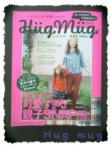親子でおしゃれ「Hugmug」の画像(1枚目)