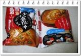 これからの季節に最適☆~『「冷え知らず」さんの生姜担々スープごはん』の画像(1枚目)