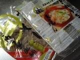 常温保存できる生麺の画像(3枚目)