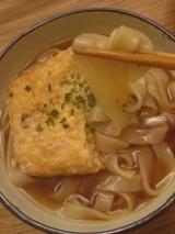 ■きねうち麺、もちもち&常温保存■の画像(3枚目)