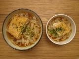 ■きねうち麺、もちもち&常温保存■の画像(2枚目)