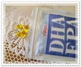 *ワダカルシウム薬品さんのDHA EPAを飲み始めました*の画像(3枚目)